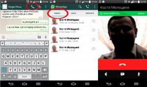 whatsapp-anrufe-mithören